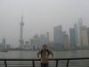 Пу Донг с небостъргачите рекордьори и рекордният смог