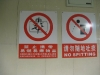 Метрото е чисто и трябва да се пази от традиционното плюене