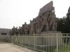Площад Тянанмън