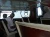 Фериботът
