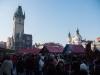 Коледният базар