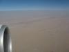 Пустинята