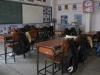 Детско училище