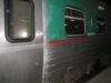 Нощният влак до Чанг Май