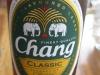 Задължителната местна бира