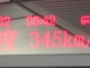 Бързият влак Ханджоу-Шанхай